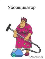 Требуется домработница в г.Жезказгане
