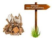 Прием металлолома в г.Жезказган